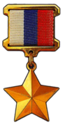 90px-Hero of Russia Gold Star