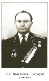 Sharmanov